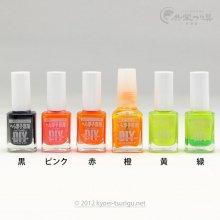 【IKTUS-JAPAN(イクタス)】浮子専用ハイテクカラー マニキュアタイプ