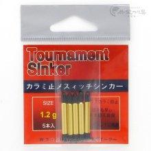 【京作倶楽部】トーナメントシンカー