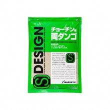 【マルキユー】S DESIGN Sグリーン(チョーチン用両ダンゴ)
