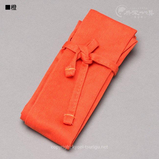 【かちどき】竿袋 135cm 5.5cm巾 無地 一層のサムネイル画像