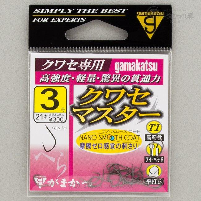【がまかつ】T1 クワセマスター(ナノスムースコート)のサムネイル画像