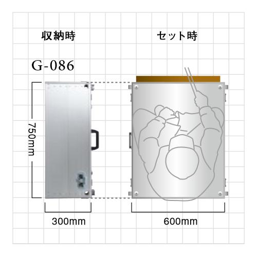 【銀閣】デルタGINKAKU G-086【40%オフ&送料無料】のサムネイル画像