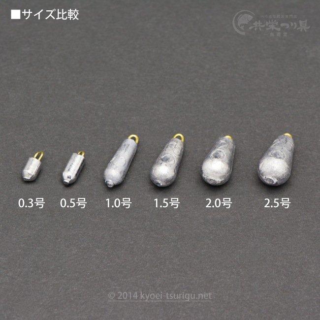 【景山産業】ナス型オモリのサムネイル画像