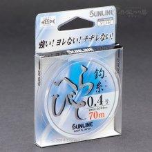 【サンライン】へらびと 鈎糸(ハリス) 70m