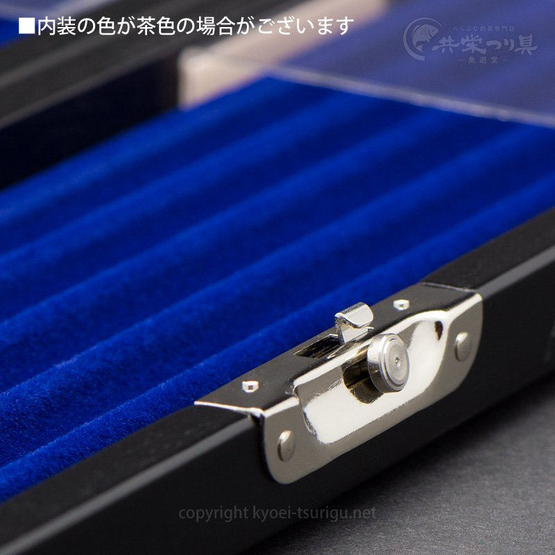 【金鯱】うき箱(黒艶消し) No.K5XXのサムネイル画像