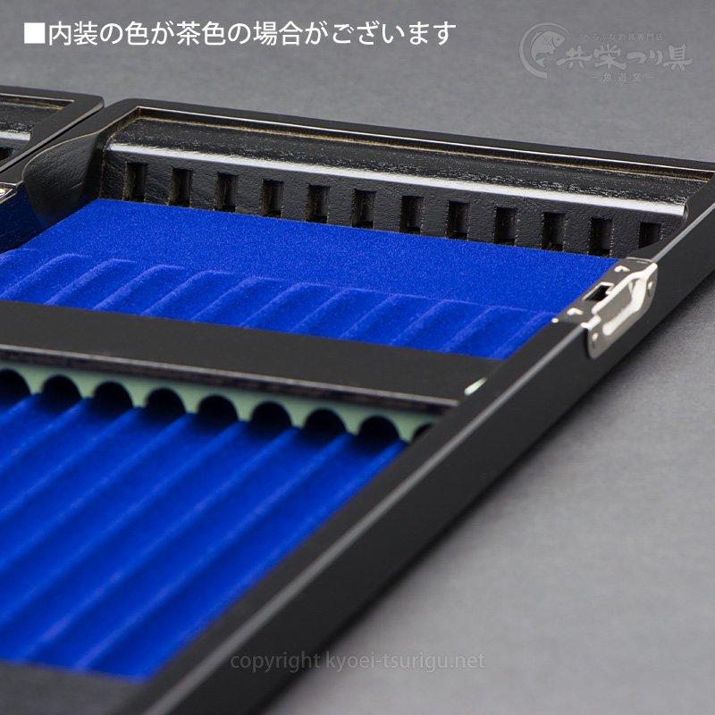 【金鯱】うき箱(黒艶消し) No.K6XX 幅広のサムネイル画像