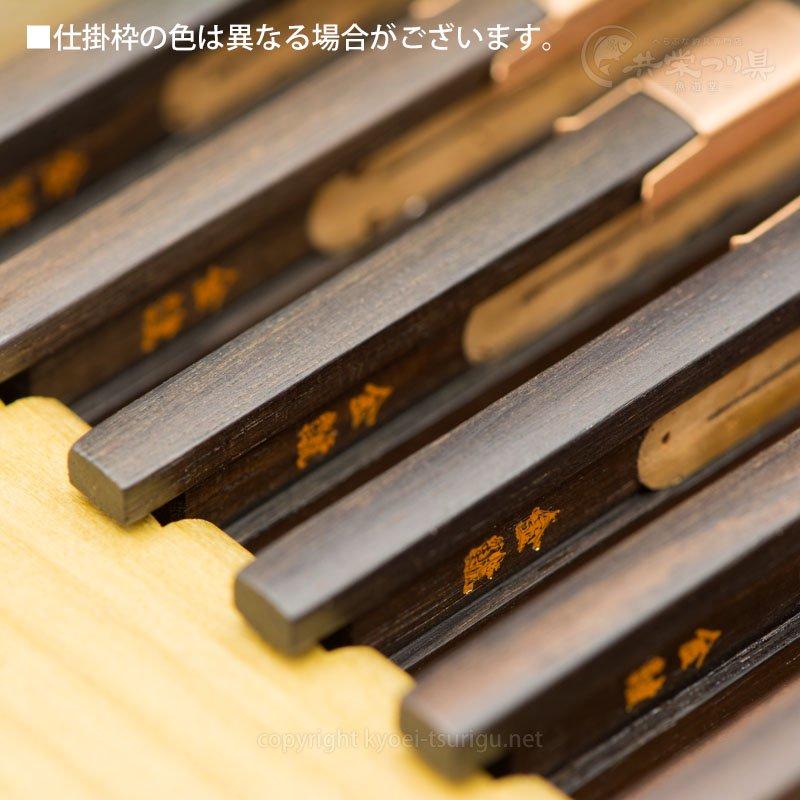 【金鯱】仕掛箱のサムネイル画像