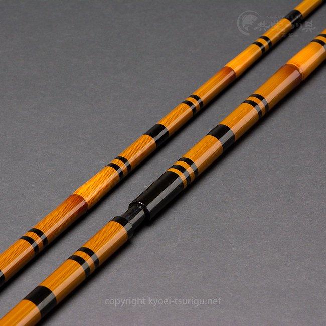 【かちどき】小仕舞カーボン竿掛 別作段巻 二本物のサムネイル画像