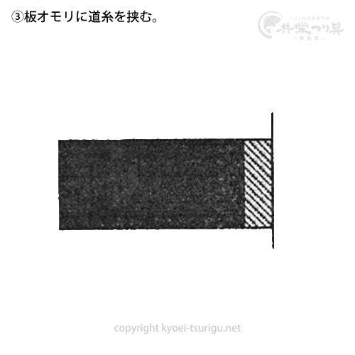 板オモリ巻きハサミのサムネイル画像