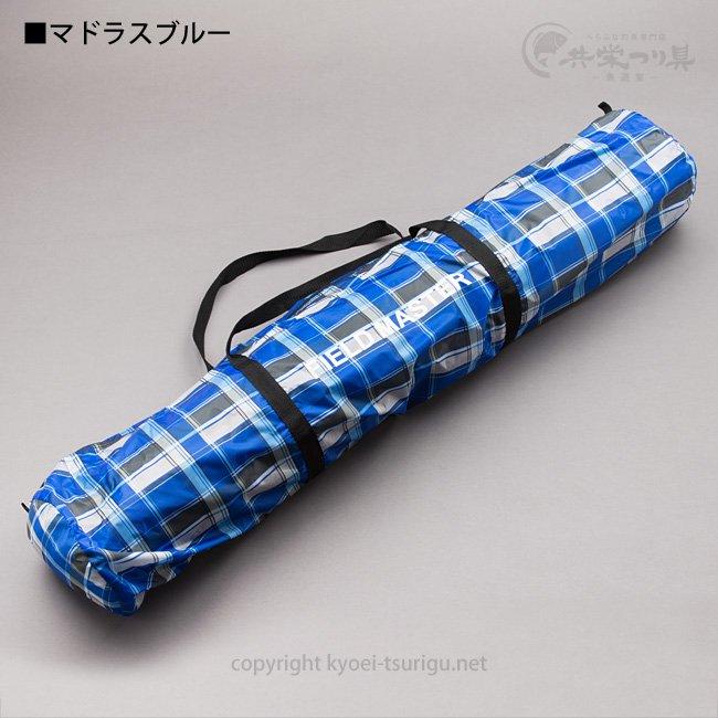 【ダイシン】フィールドマスター へらテントのサムネイル画像