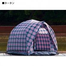 【ダイシン】フィールドマスター へらテント