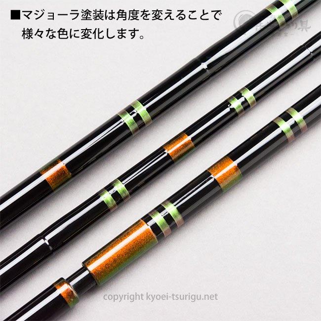 【かちどき】小仕舞カーボン竿掛 別作段巻 黒マジョーラ二本物のサムネイル画像