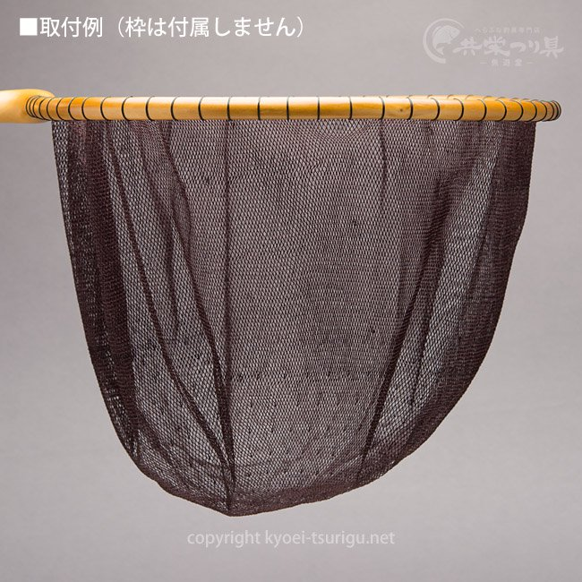 【かちどき】へら替網(2mm目・尺/尺一サイズ)のサムネイル画像
