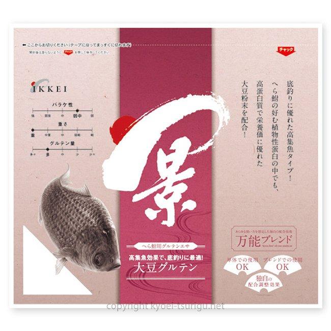 【一景】大豆グルテン