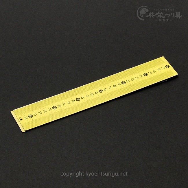【泡づけ本舗】尺計りのサムネイル画像