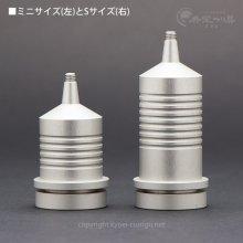 【ベルモント】アルミポンプ・つや消しタイプ(ミニ MS-231/S MS-230)