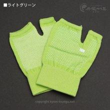 【ダイシン】へら専用手袋(左右セット)