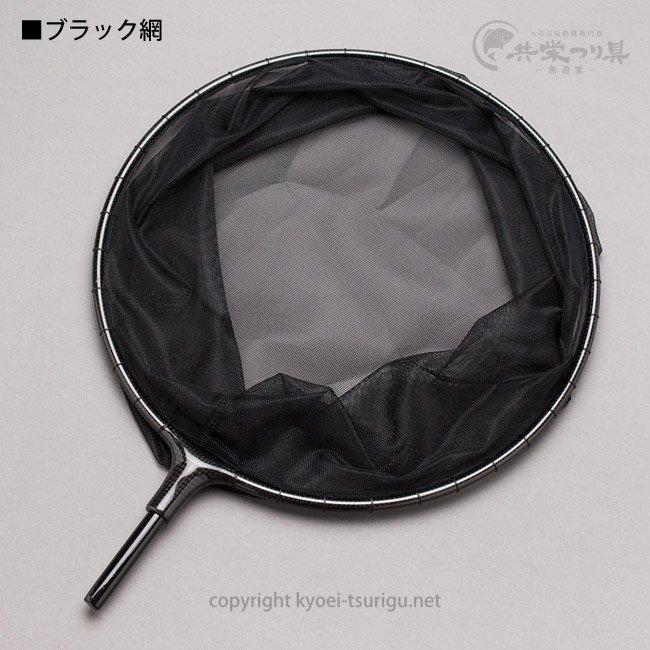 【ダイシン】 機械編み網付カーボン玉枠 (尺〜尺三サイズ)