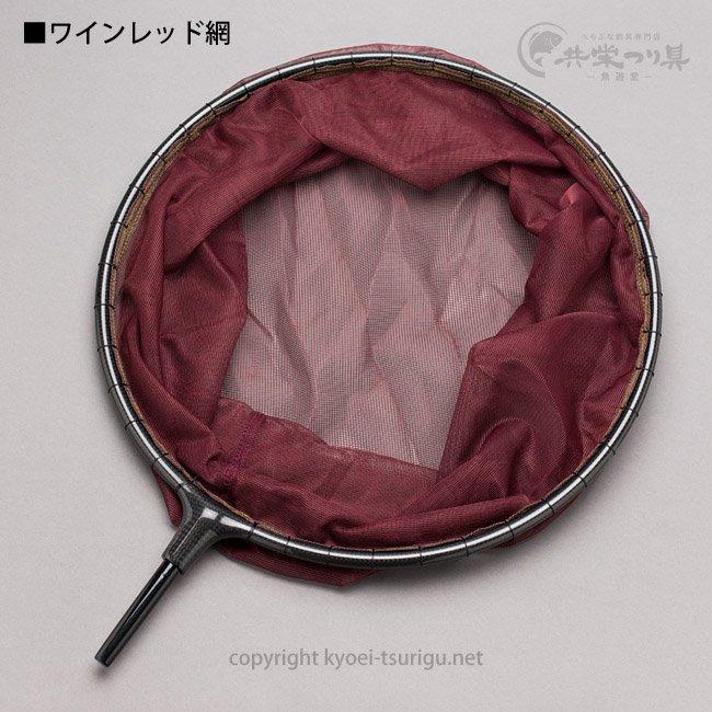 【ダイシン】 機械編み網付カーボン玉枠 (尺〜尺三サイズ)のサムネイル画像