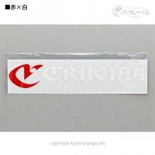 【Crucian/クルージャン】カッティングステッカー