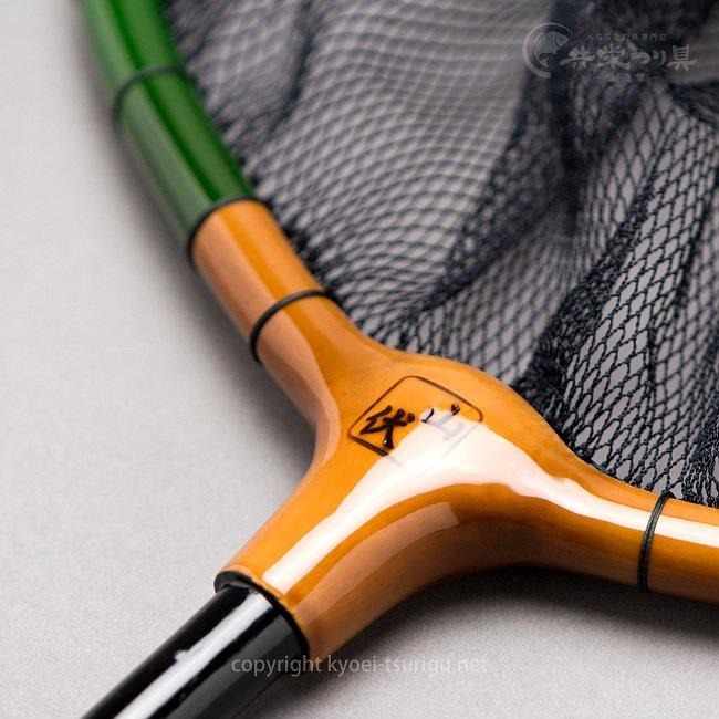 【竿春工房】山伏 網付天然玉枠(尺サイズ) 深緑のサムネイル画像