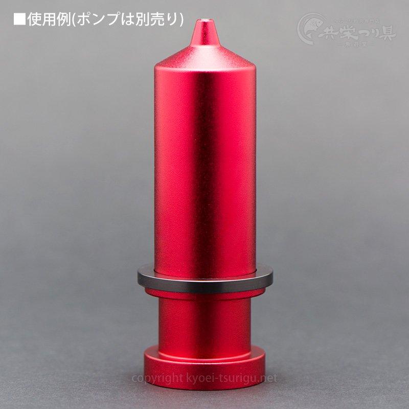 【ダイシン】一発楽押しアルミポンプ専用リングのサムネイル画像
