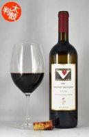 [熟成ワイン2002年]ヴァレンタイン カベルネソーヴィニヨン エコーヴァレー  メンドシーノ