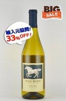 【わけありワイン】ワイルド・ホース セントラルコースト ヴィオニエ