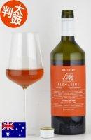 """[オレンジワイン]カレスキー """"プレナリウス"""" ヴィオニエ バロッサヴァレー"""