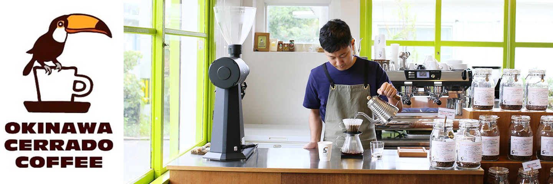 沖縄セラードコーヒー オンラインストア