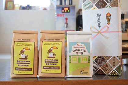 GIFT SET NO,2(200g×3BAG)