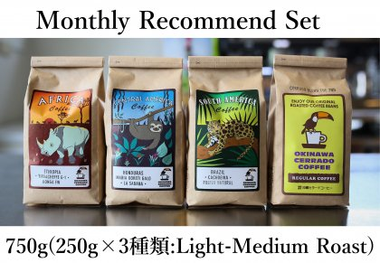 Monthly Recommend Set 750g