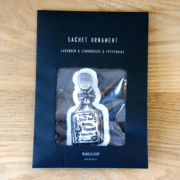 Sachet Ornament Perfume Bottle2