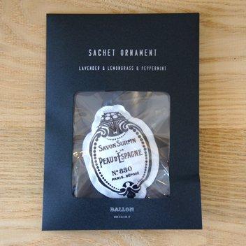 Sachet Ornament Savon2