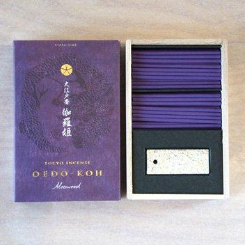 大江戸香 伽羅姫2