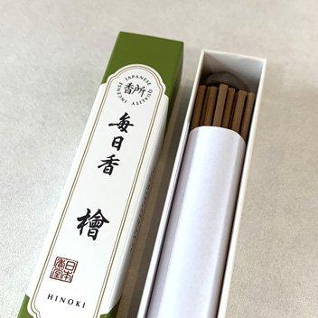 毎日香 檜の香り2