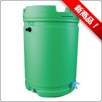 雨水タンク緑