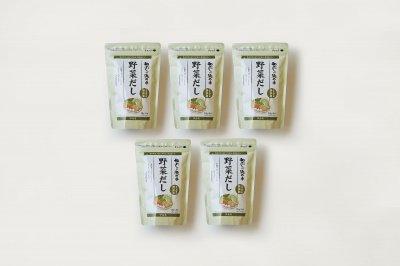 和だしの決め手野菜だし10g×8袋 5個セット