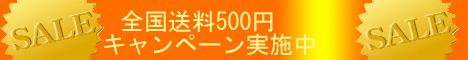 【シュプリームギフト】花柄・アパレル・美容品・雑貨通販