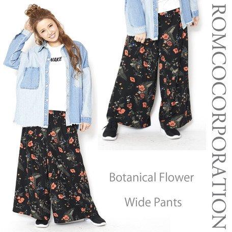 ボタニカル花柄ワイドパンツ
