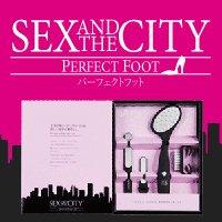 【送料無料】SEX&THE CITY パーフェクトフット 完売致しました