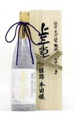 龍力 純米大吟醸 上三草 720ml 2017年3月蔵元出荷酒