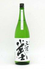 三河武士 純米 直汲み生原酒 1800ml 2020BY醸造酒 2021年3月蔵元出荷酒