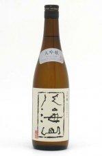 八海山 大吟醸 720ml 2019BY醸造酒 2020年8月蔵元出荷酒