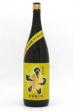 會津龍が沢 純米吟醸原酒 超辛口+20 1800ml 2020BY醸造酒 2021年4月蔵元出荷酒