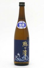 鯵ヶ澤 純米大吟醸 大波 無濾過生原酒 720ml 2020BY醸造酒 2021年3月蔵元出荷酒