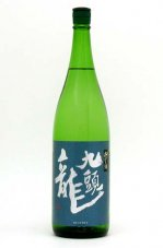 九頭龍 氷やし酒(普通酒規格酒)1800ml 2020BY醸造酒 2021年7月蔵元出荷酒
