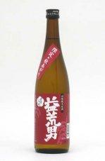 益荒男 山廃純米 秋上がり 720ml 2020BY醸造 2021年9月蔵元出荷酒
