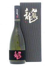 黒龍 大吟醸長期貯蔵酒 九頭龍 720ml 2020年入荷酒