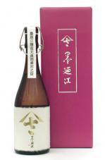 墨廼江 大吟醸斗瓶取り やまさ 720ml 2019BY醸造酒 2020年11月出荷酒